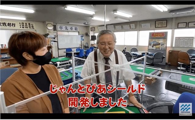 jong-shield-kaihatu