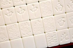 white-mahjong-tile