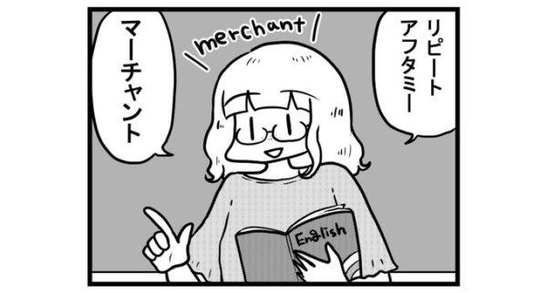 english-mahjong
