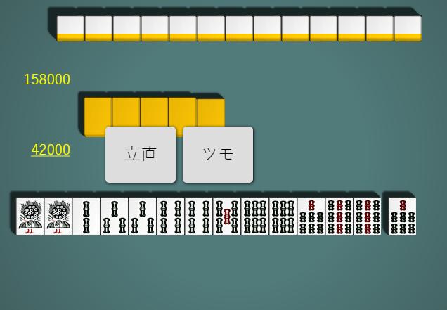 bamboo-mahjong-play