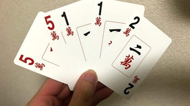 card-mahjong