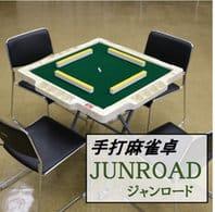 junroad-gaikan