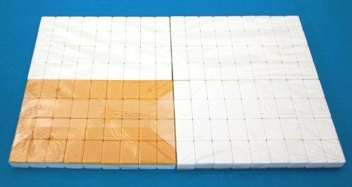 paipan-set