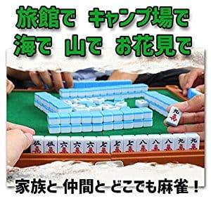 好きな色で選ぶオススメ麻雀牌まとめ全11色!