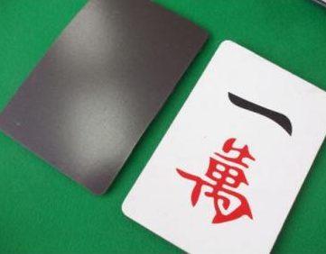 magnet-mahjong