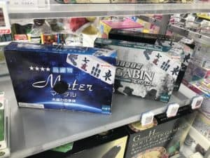 bigcamera-mahjong-tile