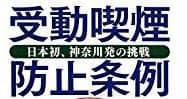 judoukituen-boushi