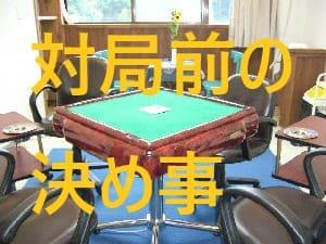 kimegoto