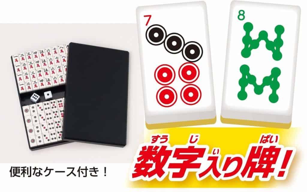 pabirion-minimahjong-set