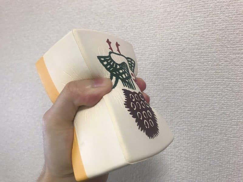 scizu-tile-nigiri