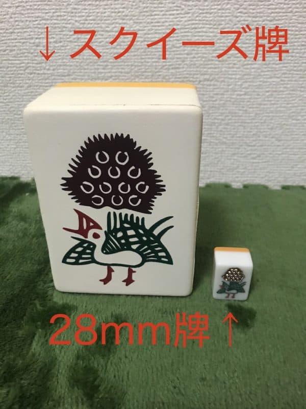 scizupai-big