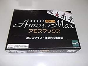 Amosmax