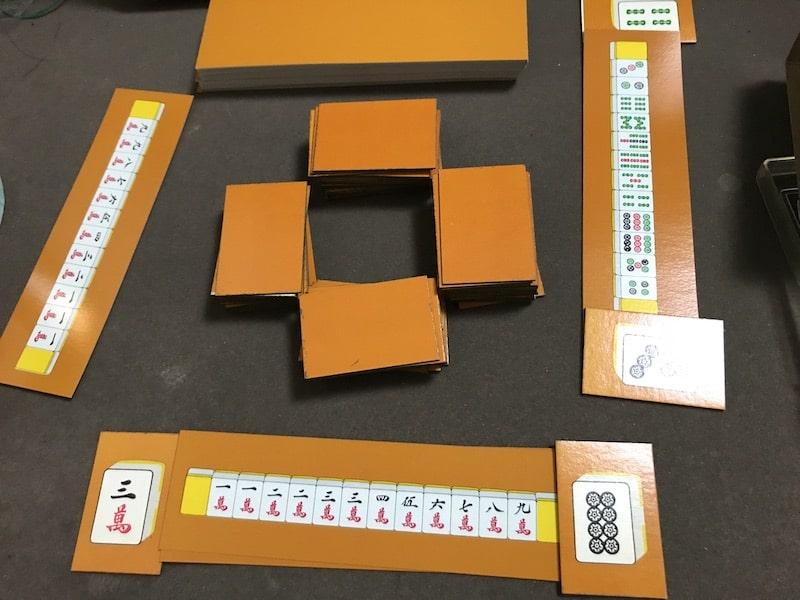 ishanten-mahjong-takujyo