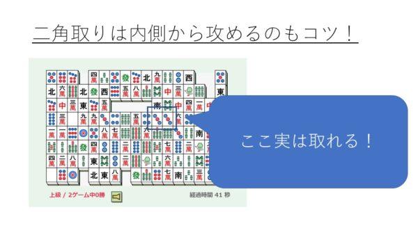 nikakudori-utigawa