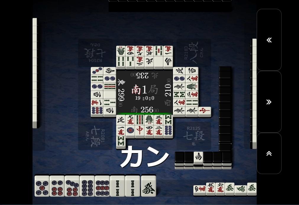 rinshankaiho-chance-kakan