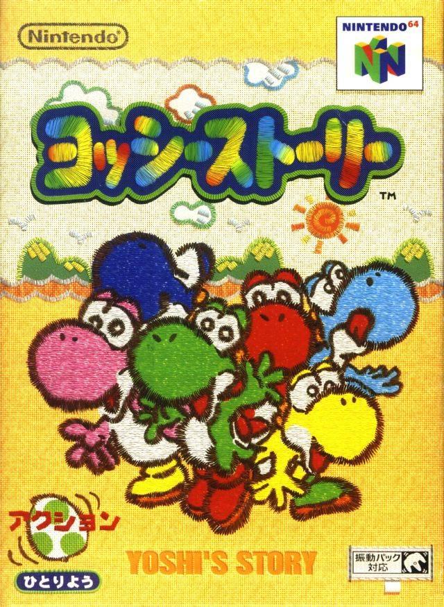 yosshi-story