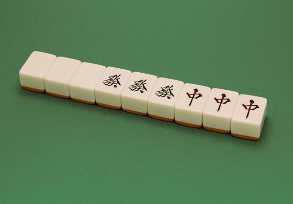 daisangen