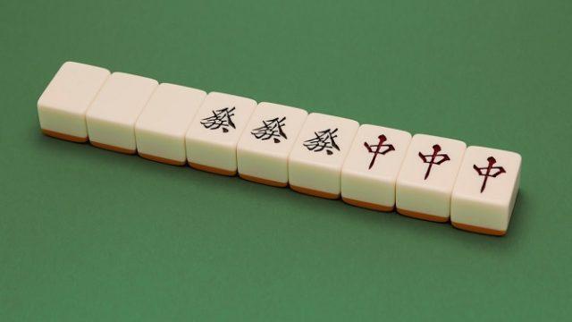 daisangen-yakupai