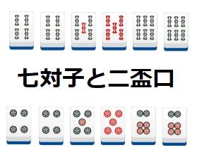 niconico-ryanpei