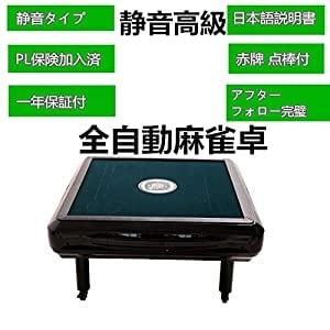 makun-tokucho