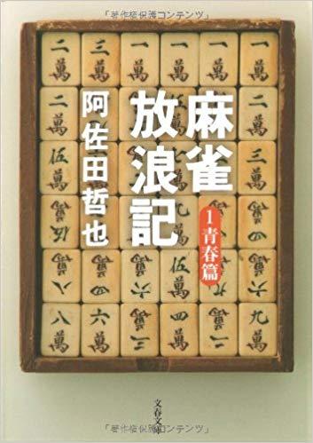 majyanhourouki2020