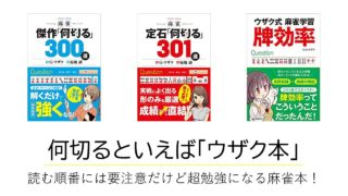 uzaku-books-order