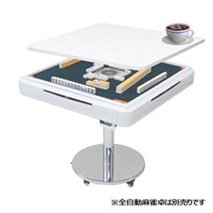 slim-table-cover