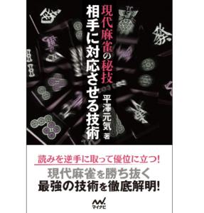 aite-ni-taio-book