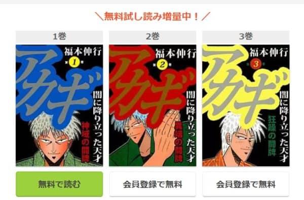 manga-oukoku