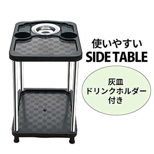 side-table-double-drink