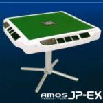 最新国産全自動麻雀卓「AMOS_JP-EX」点数表示付き20万円の新境地【歴代アモスシリーズもまとめてます】
