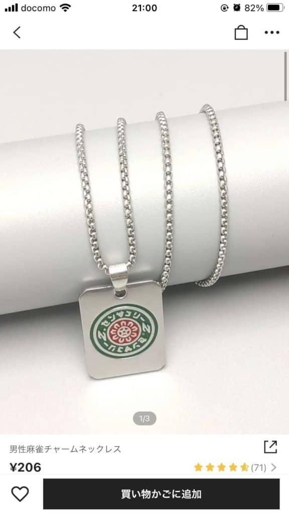 century-tile-pendant