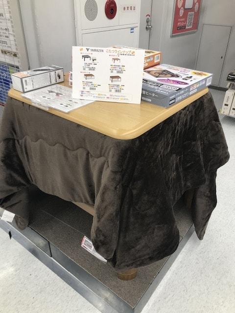 table-kotatu