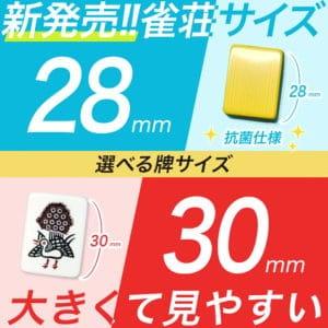 28mm-amosjp-ex