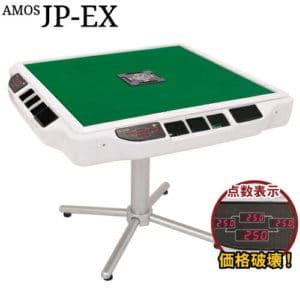 amosjpex-top