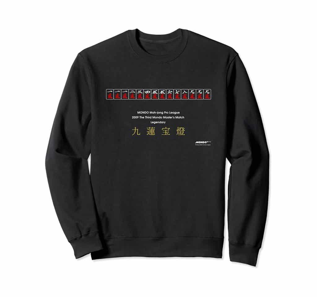 churen-mondo-tshirt