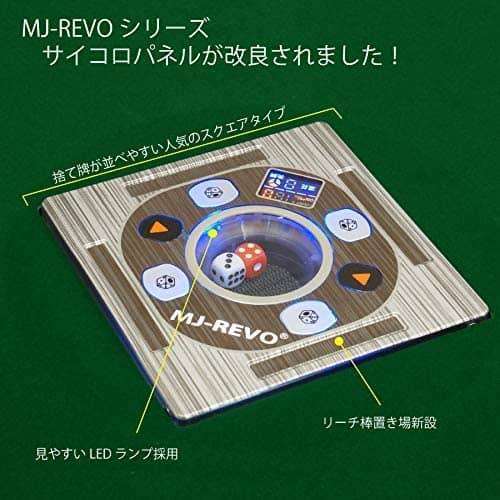 mj-revo-dicezone