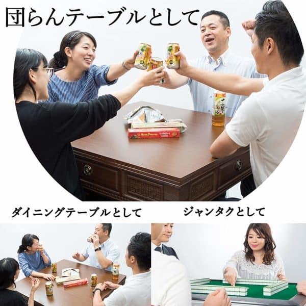 freeshine-jyataku-cover