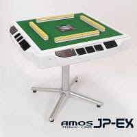 amos-jpex-item