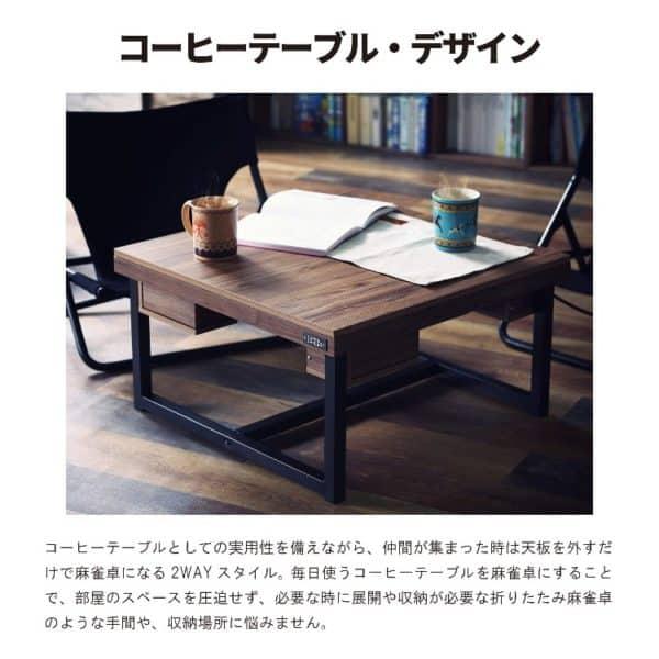 doppel-coffe-table