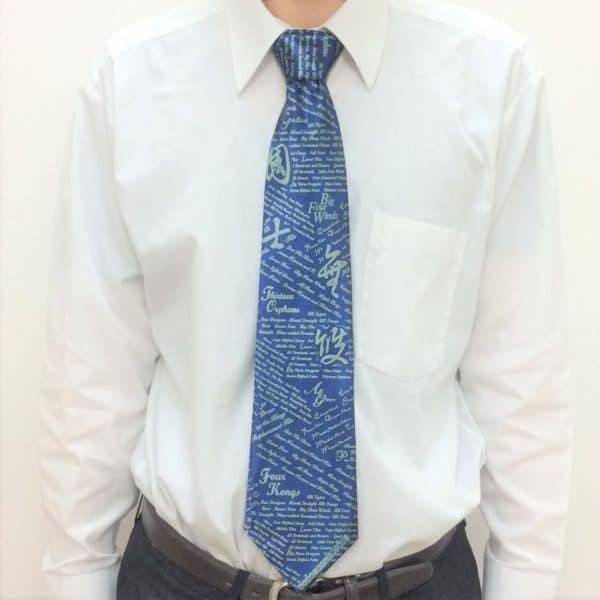 kokusi-necktie-kanji