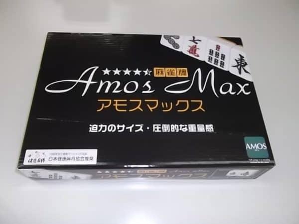 amosmax-1
