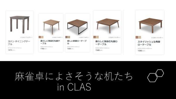 clas-table