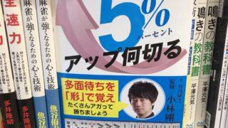 5percent-up-nanikiru