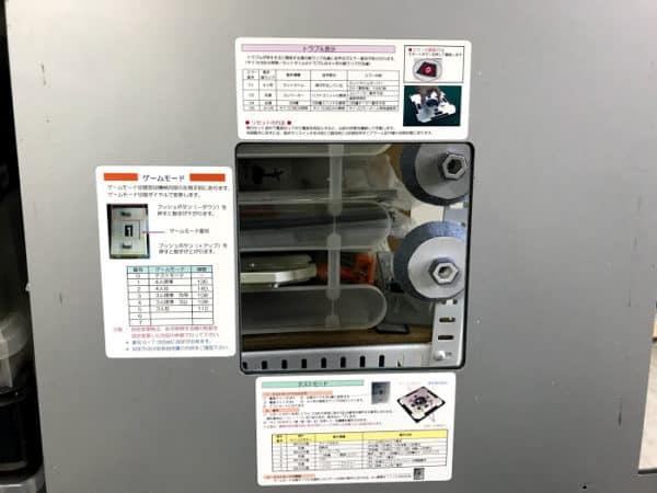 gazz-manual