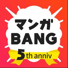 manga-bang