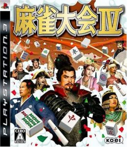 mahjong-taikai4-ps3-game