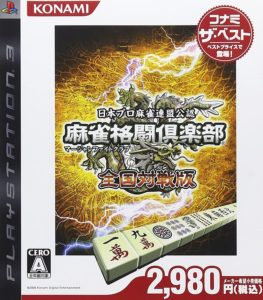 ps3-mahjong-fighting-club