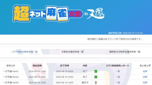 naga-kaiseki-ikikata2