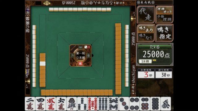 marujan-takujyo